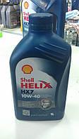 Масло моторное полусинтетическое Shell Helix HX7 10W-40 1л. - Великобритания
