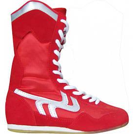 Боксерки замша OB-3206 красные