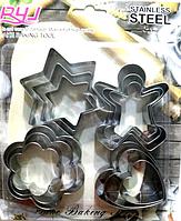 """Вырубки кондитерские """"Праздник"""" набор 12 форм, арт. Нп-1а"""