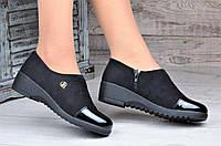 Весенние туфли, мокасины на танкетке женские черные низкий подъем (Код: Т1088а)