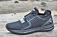 Стильные кроссовки мужские реплика Puma черные сетка мягкие, легкие (Код: Б1115)