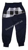 Стильні спортивні штани 98см для хлопчика Угорщина Seagull