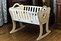 Детская люлька колыбель , переносная люлька кроватка