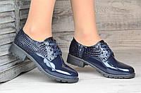 Весенние женские полуботинки, ботинки темно синие лакированые удобные (Код: Б1090а)