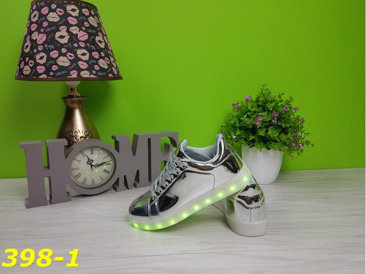 Кроссовки LED светящаяся подошва серебро зеркальные