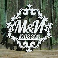 Вензель, инициалы в белом цвете на свадьбу