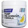 PUMP Pre-Worcout Formula 300 g
