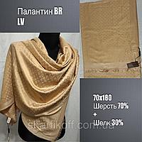 Палантин (BR) брендовый LV, шерсть70+шелк30, 70х180см, цв. 5
