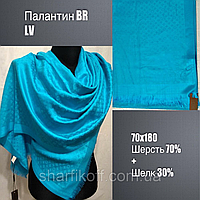 Палантин (BR) брендовый LV, шерсть70+шелк30, 70х180см, цв. 9
