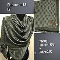 Палантин (BR) брендовый LV, шерсть70+шелк30, 70х180см, цв. 13
