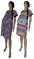 New! Яркие хлопковые платья для будущих мам серии Vintage ТМ УКРТРИКОТАЖ!