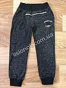 Стильні спортивні штани для хлопчика Угорщина Taurus 3 роки (98см), Чорні