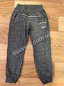 Стильні спортивні штани для хлопчика Угорщина Taurus 3 роки (98см), Сірі