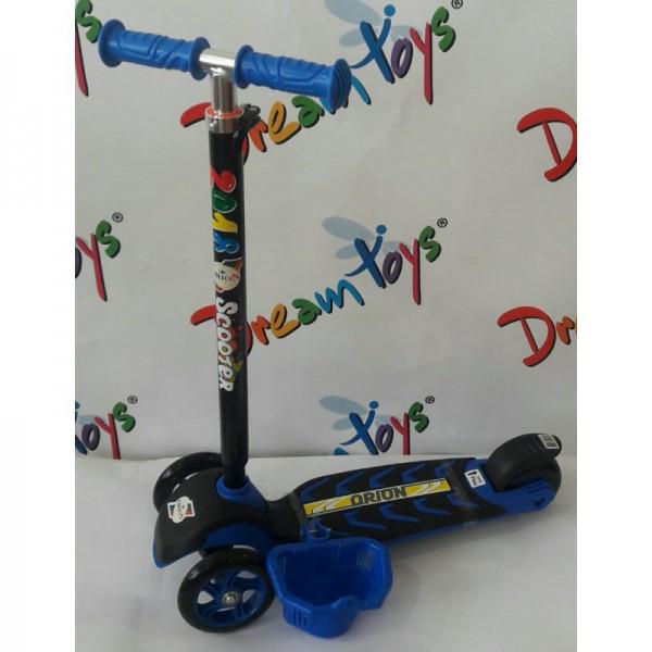 Самокат скутер трехколесный с корзинкой и большим рулем Синий Орион