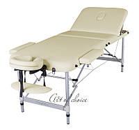Переносной трехсекционный алюминиевый массажный стол LEO