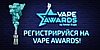 Vape Awards 2018