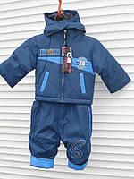 Комплект куртка+полукомбинезон р на 1-  2 года