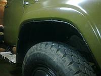 Подкрылки, внутренние защиты колёсных арок Локера, Защиты арок колёс Зил не родные с другой машины