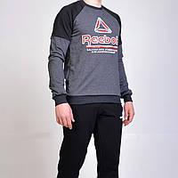Спортивний костюм Reebok (Рібок)   реглан і штани на манжеті - сірий    чорний 9e98c0d7cbc36