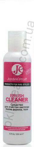 Средство для очищения кистей Jerden Proff Brush Cleaner, 150 мл