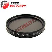 Поляризационный CPL фильтр 52мм CITIWIDE