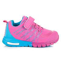 Кроссовки для девочек 1008-2PL/BL