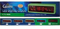 Настольные электронные часы Led Digital Clock CX-808