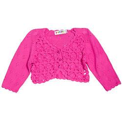 Болеро детское вязаное розовое