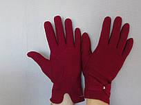 Перчатки кашемировые женские Star