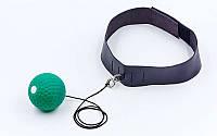 Тренажер для бокса fight ball с накладками для рук  XXL-для взрослых
