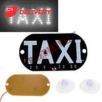 Автомобильное LED табло табличка Такси 12В белое