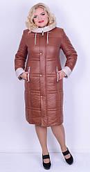 Женская стеганная куртка коричневый