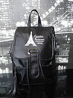 Рюкзак городской  Star