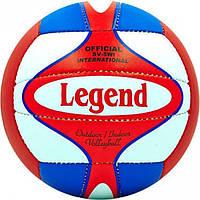 Мяч волейбольный Legend LG - 5178