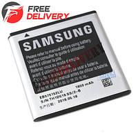 Батарея Samsung EB575152LU Galaxy S i9000 i9001 i9003 i8250 Ace i589