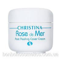 Rose De Mer 5 Post Peeling Cover Cream - Постпилинговый тональный защитный крем Роз де Мер.