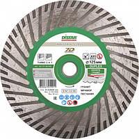 Круг алмазный отрезной Distar Duplex Turbo 125 x 22.22 (10117126010)