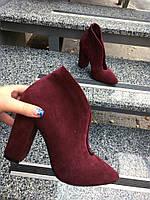 Стильные туфли-ботиночки B@ldin!n!, цвет уточняйте