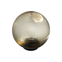 Светильник парковый шар GLOBE 150 Призматик