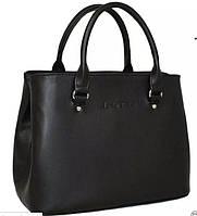 719c6105e169 Женские сумки копии брендов оптом в Украине. Сравнить цены, купить ...