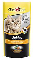 Витамины Gimcat Jokies для кошек, 80 шт