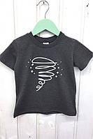 Стильная детская футболка на мальчика темно-серого цвета