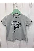 Детская светло-серая футболка с модным принтом. Размеры: 92-116