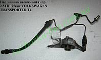 Подшипник выжимной гидр 2.5TDI 75квт VOLKSWAGEN TRANSPORTER T4 90-03 (ФОЛЬКСВАГЕН  ТРАНСПОРТЕР Т4) (02A141165G)