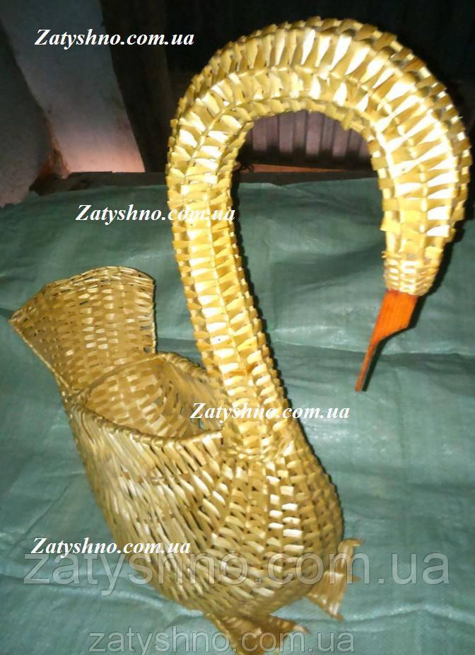 Корзина на канфеты плетеная, форма лебедь