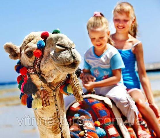 МАЙСКИЕ ПРАЗДНИКИ в Египте!
