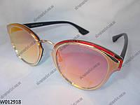 Солнцезащитные очки ray оптом в Украине. Сравнить цены, купить ... cac69a0bef7