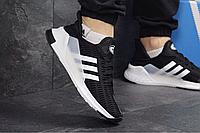 Adidas Climacool черно-белые мужские