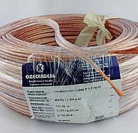 Медный акустический провод  аудио кабель 2х 1.5 Одескабель.