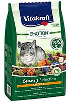 Корм Vitakraft Emotion Beauty Selection для шиншилл, 600 г